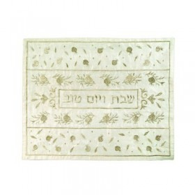 Machine Embroidered Challah Cover -Pomegranates Silver
