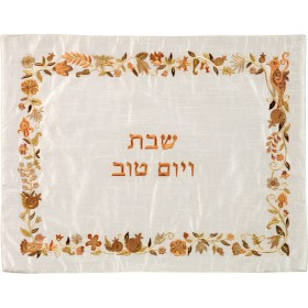 Challah Cover- Embroidered- Flowers- Brown
