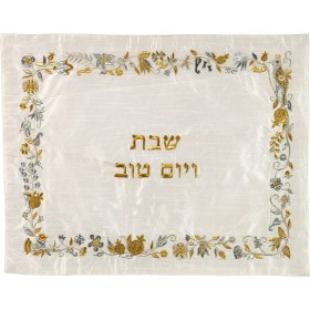 Challah Cover- Embroidered- Flowers- Silver + Gold