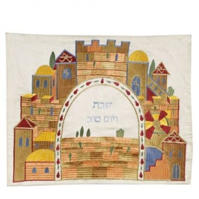 Machine Embroidered Challah Cover -Jerusalem