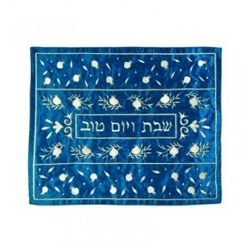 Machine Embroidered Challah Cover -Pomegranates Silver on Blue