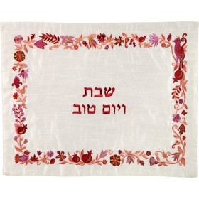 Challah Cover- Embroidered- Flowers- Maroon
