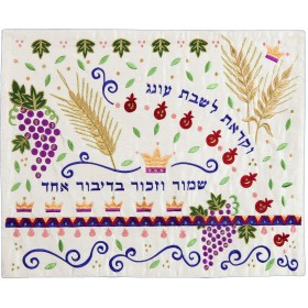 Machine Embroidered Challah Cover - Seven Species