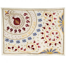 Machine Embroidered Challah Cover -Pomegranates Round