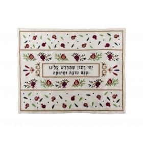 Machine Embroidered Challah Cover -Rosh Hashanah