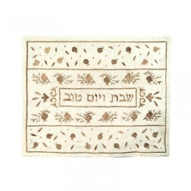 Machine Embroidered Challah Cover -Pomegranates Gold