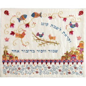 Machine Embroidered Challah Cover - Grapes + Pomegranates