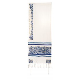 Tallit - Broderie Dense - Jérusalem - Bleu