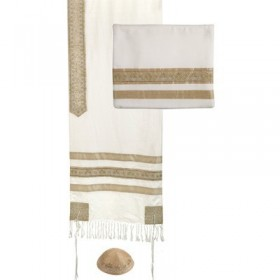 Tallit - Embroidered + Embroidered Stripe - Gold