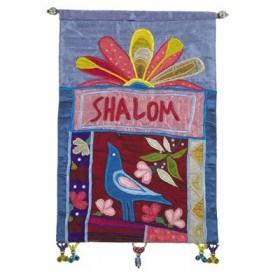 Wall Hanging - Shalom - English - Multicolor