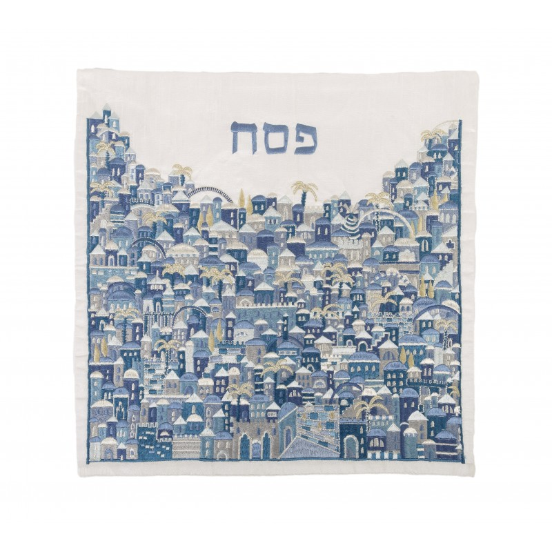 Matzah Cover- Full Embroidery - Jerusalem Blue