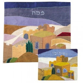 Matzah Cover - Raw Silk Applique`d - Jerusalem