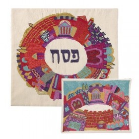 Matzah Cover - Hand Embroidered - Jerusalem round Multicolor