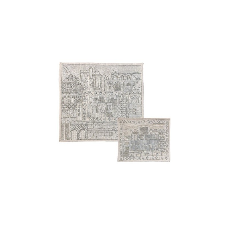 Matzah Cover - Hand Embroidered - Jerusalem Silver