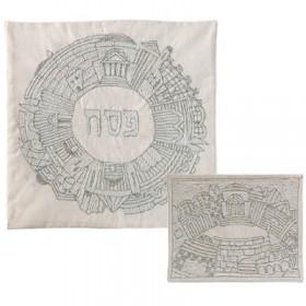 Matzah Cover - Hand Embroidered - Jerusalem Round Silver