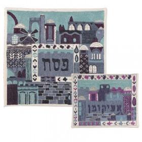 Matzah Cover - Hand Embroidered - Jerusalem Blue