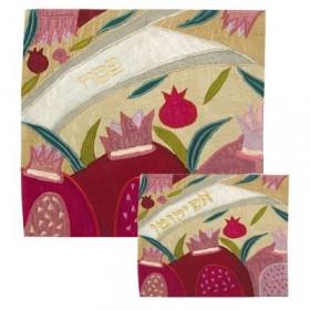 Matzah Cover - Raw Silk Applique`d - 3 Pomegranates Gold
