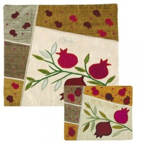 Matzah Cover - Raw Silk Applique`d - Pomegranates