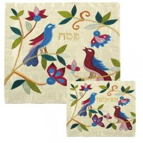 Matzah Cover - Raw Silk Applique`d - 2 Birds White