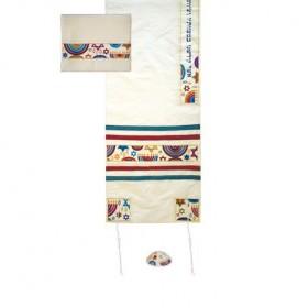 Tallit Set - Machine Embroidery - Star of David - Multi Multicolored