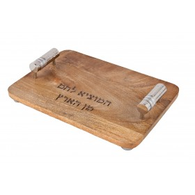 Challah Board - Metal Handles with Hammer Work - Silver Rings