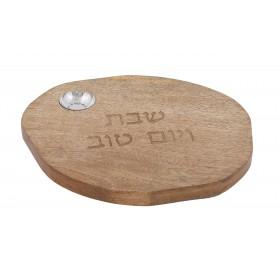 Challah Board - Wood + Salt Dish