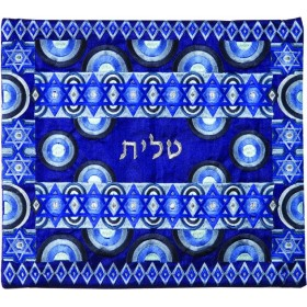 Tallit Bag - Full Embroidery - Blue
