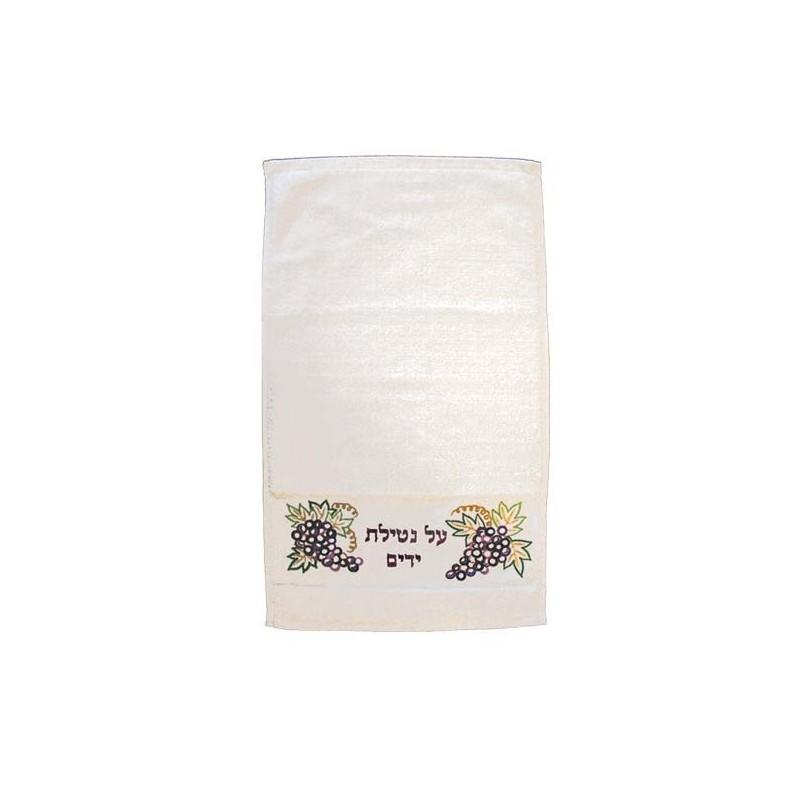 "Towel - ""Netilat Yadayim"" - Grapes ""Netila"""