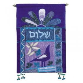 Wall Hanging - Shalom Blue - Hebrew