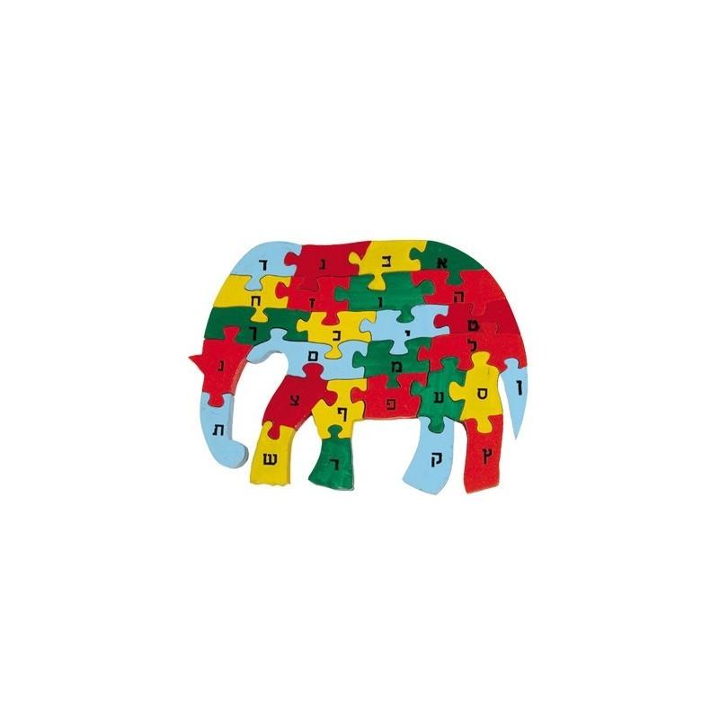 Wooden Alef Beit Puzzle - Elephant