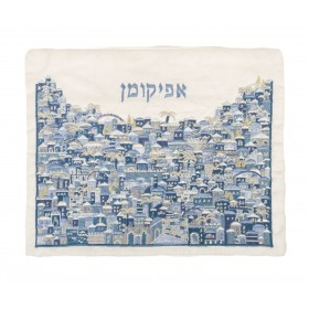 Afikoman Cover - Full Embroidery - Jerusalem Blue
