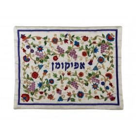 Afikoman Cover - Embroidered - Grapes