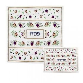 Afikoman Cover - Embroidered - Pomegranates