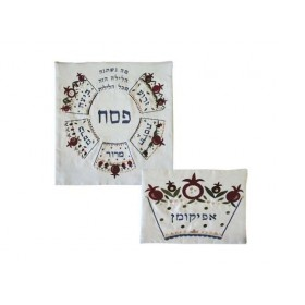 Afikoman Cover - Embroidered - Seder plate