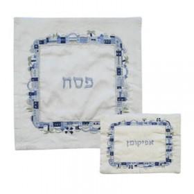 Afikoman Cover - Matches Folding Basket - Jerusalem Blue