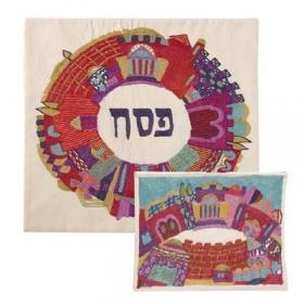 Afikoman Cover - Hand Embroidered - Jerusalem Oval Multicolor