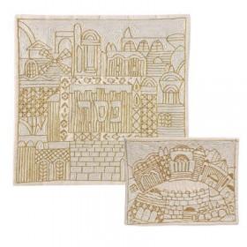 Afikoman Cover - Hand Embroidered - Jerusalem Gold