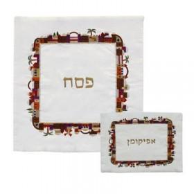 Afikoman Cover - Matches Folding Basket - Jerusalem