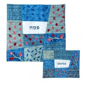 Afikoman Cover  - Appliqued + Embroidery - Blue