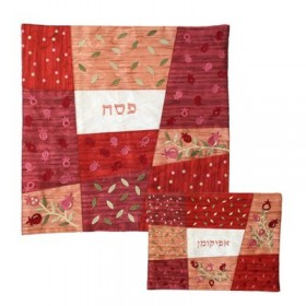 Afikoman Cover  - Appliqued + Embroidery - Red