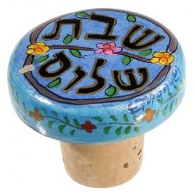 Wine Bottle Cork - Shabbat Shalom