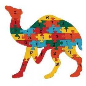 Wooden Alef Beit Puzzle - Camel