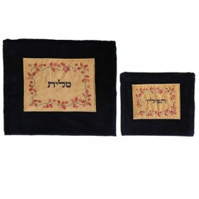 Tfilin Bag - Velvet + Embroidered Applique - Pomegranate