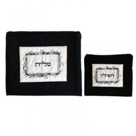 Tfilin Bag - Velvet + Embroidered Applique - Jerusalem Blue