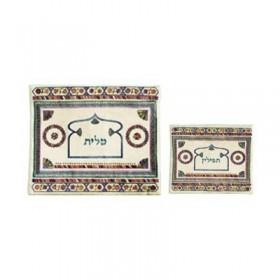 Tfillin Bag - 2 Materials + Embroidery - Pomegranates - Blue Stripe