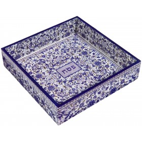 Printed Wooden Matzah Tray - Blue
