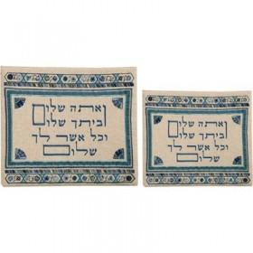 """Tfilin Bag -  Embroidery - Linen - """"V'ata Shalom"""" Blue"""