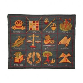 Tallit Bag - Machine Embroidery - Paper Cut 12 Tribes -Blue