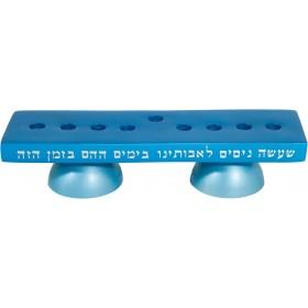 Hanukkah Menorah & Shabbat Candlesticks - Turquoise