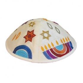 Kippah - Embroidered - Menorah - Multicolor